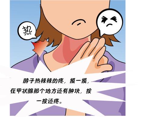 甲状腺癌对人体的危害有哪些?